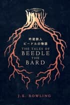 吟遊詩人ビードルの物語 (The Tales of Beedle the Bard) ebook by J.K. Rowling, Yuko Matsuoka