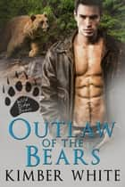 Outlaw of the Bears ebook by Kimber White
