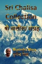 Sri Chalisa Collection In English Rhyme - श्री चालीसा संग्रह ebook by Munindra Misra, मुनीन्द्र मिश्रा