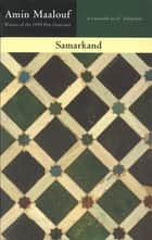 Samarkand ebook by Amin Maalouf