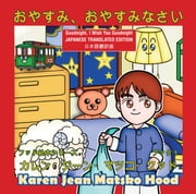 Goodnight, I Wish You Goodnight, Translated Japanese ebook by Karen Jean Matsko Hood