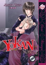 Yokan - Premonition: Noise vol.2 ebook by Makoto Tateno