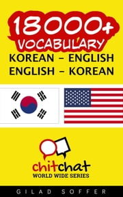 18000+ Vocabulary Korean - English ebook by Gilad Soffer