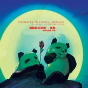 The Brave Little Panda —— Sheng Lin - 勇敢的小熊猫——盛林 ebook by Luo Yan