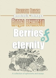 Berries of eternity ebook by Anastasia Volnaya