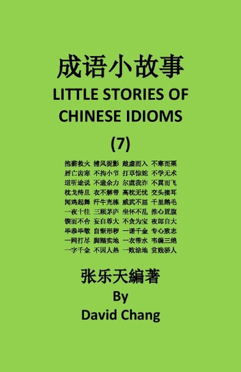 LITTLE STORIES OF CHINESE IDIOMS 7 成语小故事