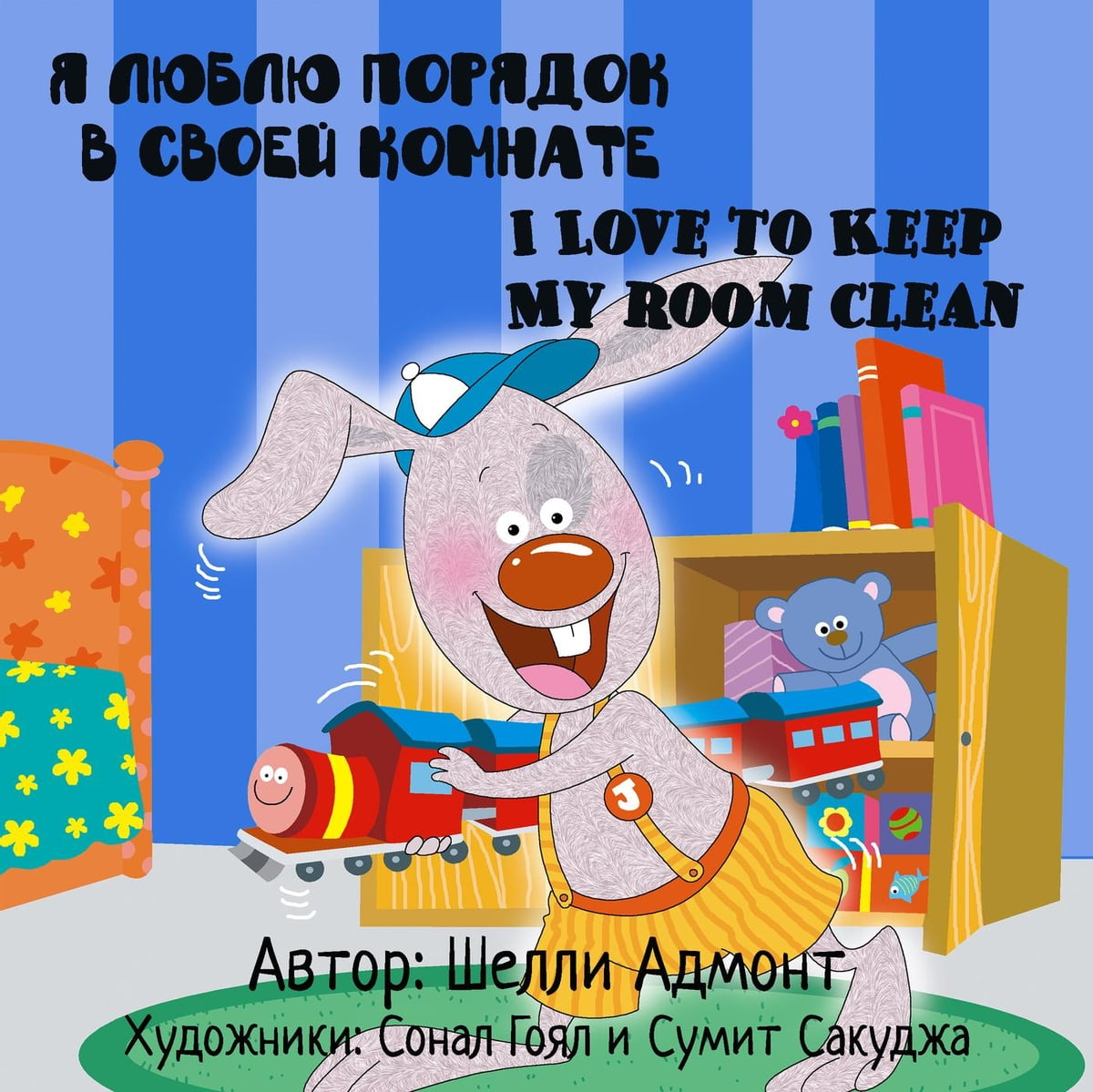 Love In Russian English