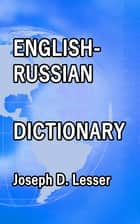 English / Russian Dictionary ebook by Joseph D. Lesser
