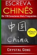Escreva Chinês: Os 178 Caracteres Mais Frequentes ebook by Crystal Gong