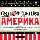 American Road Trip [Russian Edition] audiobook by Ilya Ilf, Evgeny Petrov