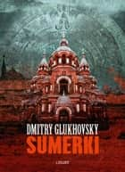 Sumerki ebook by Denis E. Savine, Dmitry Glukhovsky