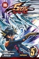 Yu-Gi-Oh! 5D's, Vol. 5 - Those We Protect ebook by Masahiro Hikokubo