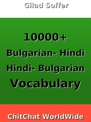 10000+ Bulgarian - Hindi Hindi - Bulgarian Vocabulary