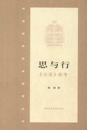 Thinking and Action: New Explanations of The Analects of Confucius ebook by He Xin