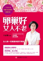 Ageless Women ebook by Wang Biqin