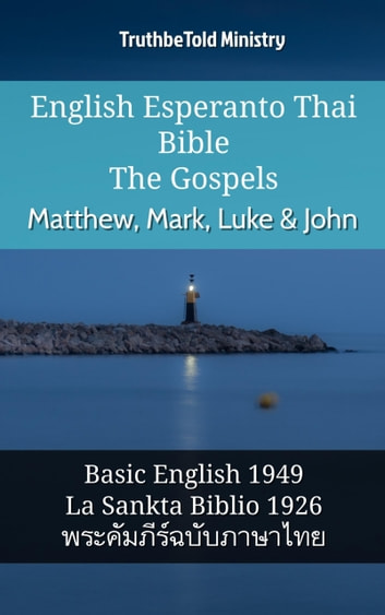 English Esperanto Thai Bible - The Gospels - Matthew, Mark, Luke & John - Basic English 1949 - La Sankta Biblio 1926 - พระคัมภีร์ฉบับภาษาไทย ebook by TruthBeTold Ministry
