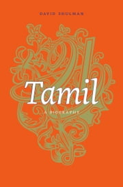 Tamil 電子書 by David Shulman