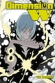 Dimension W, Vol. 8 ebook by Yuji Iwahara