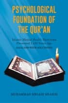 Psychological Foundation of The Qur'an III ebook by Muhammad Shoaib Shahid