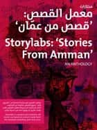 Stories from Amman ebook by Project Pen