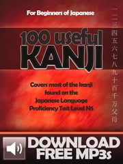 Kanji 100: Learn the Most Useful Kanji in Japanese ebook by Clay Boutwell