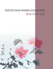 NAIYUE ZHAO WORKS COLLECTION ebook by 趙乃玥