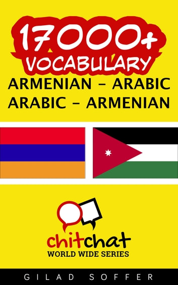 17000+ Vocabulary Armenian - Arabic ebook by Gilad Soffer
