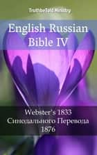 English Russian Bible IV - Webster´s 1833 - Синодального Перевода 1876 ebook by Noah Webster, Joern Andre Halseth, TruthBeTold Ministry