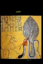 Apep ebook by Douglas Smith