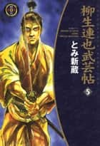 YAGYU RENYA, LEGEND OF THE SWORD MASTER (English Edition) - Volume 5 eBook by Shinzou Tomi