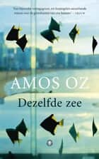 Dezelfde zee ebook by Amos Oz, Hilde Pach