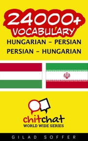 24000+ Vocabulary Hungarian - Persian ebook by Gilad Soffer