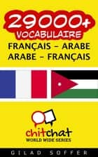 29000+ vocabulaire Français - Arabe ebook by Gilad Soffer