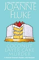 Coconut Layer Cake Murder ebook by