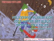 Volgodonsk Russian Kids 2008 Winter Art Album - Sports & Folk Tales Series C10 (English) ebook by Vinette, Arnold D