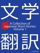 A Collection of Japanese Short Stories: Volume 1 ebook by Geoffrey Ivar