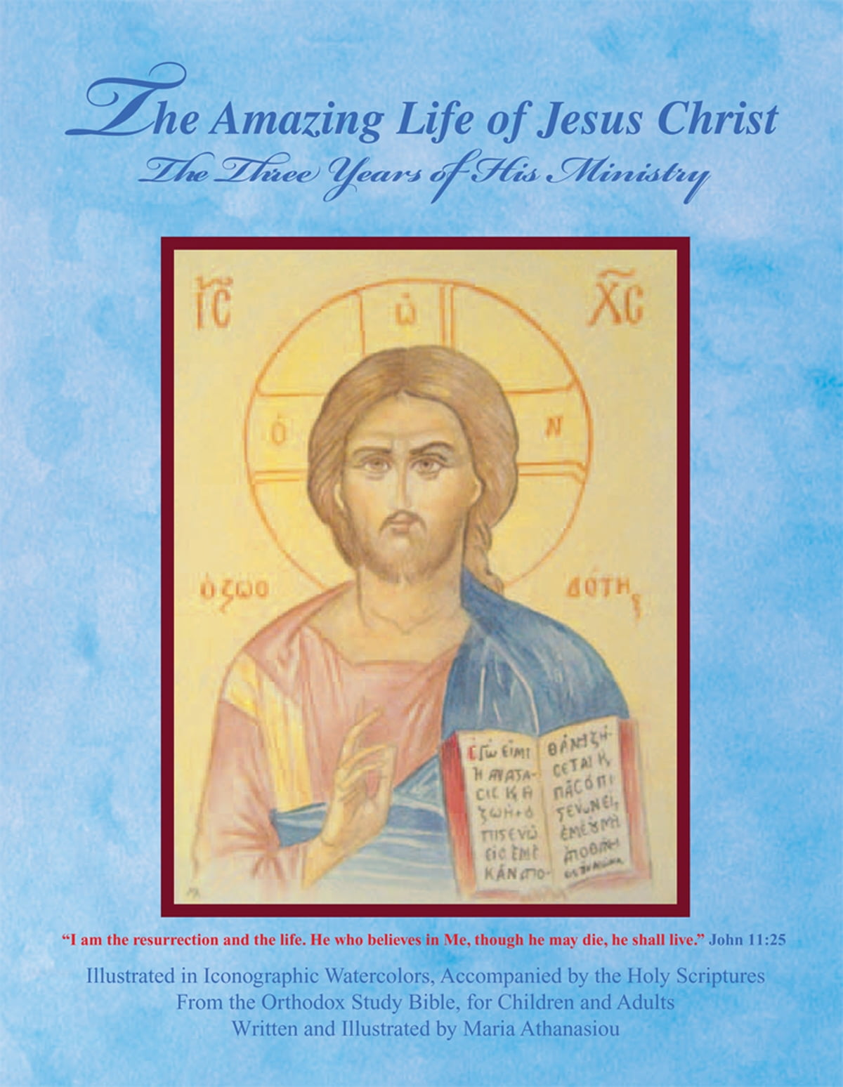 the amazing life of jesus christ ebook by maria athanasiou