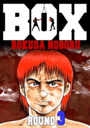 BOX(3) ebook by 六田登