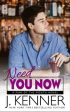 Need You Now ebook by J. Kenner