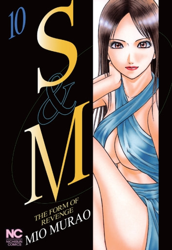 S and M - Volume10 ebook by Mio Murao