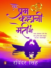 Ek Prem Kahani Meri Bhi ... - (Hindi Edition) ebook by Ravinder Singh