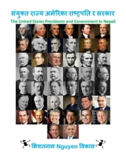 संयुक्त राज्य अमेरिका राष्ट्रपति र सरकार - The United States Presidents and Government In Nepali ebook by Nam Nguyen