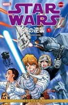Star Wars The Empire Strikes Back Vol. 1 ebook by George Lucas, Toshiki Kudo