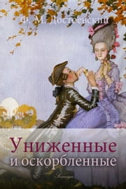 The Insulted and Humiliated ebook by Fyodor Dostoyevsky