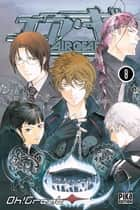 Air Gear T08 ebook by Oh ! Great
