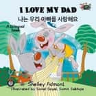 I Love My Dad (English Korean Children's Book Bilingual) - English Korean Bilingual Collection ebook by Shelley Admont, S.A. Publishing
