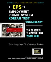 EPS (Employment Permit System) KOREAN Test / VOCABULARY - EPS - KOREAN TOPIK TEST ebook by Tom Dong-Sup Oh (Contents Shaker)