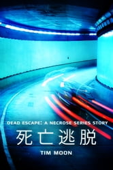 死亡逃脱 Dead Escape - Necrose系列短篇故事 ebook by Tim Moon