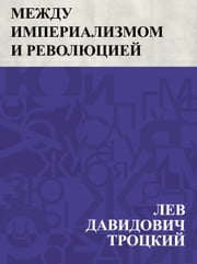 Mezhdu imperializmom i revoljuciej ebook by Лев Давидович Троцкий