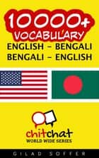 10000+ Vocabulary English - Bengali ebook by Gilad Soffer